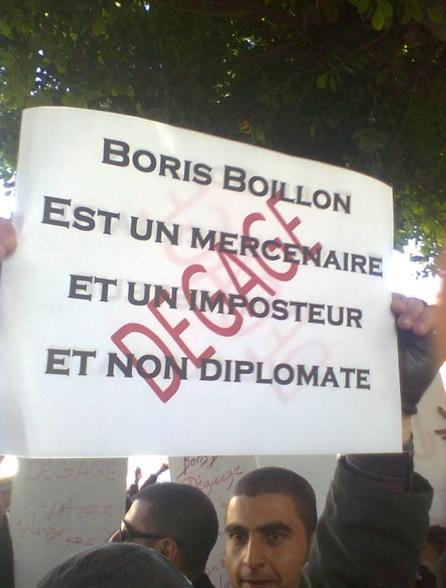 Boillon
