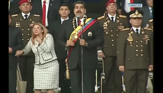 Capturemaduro