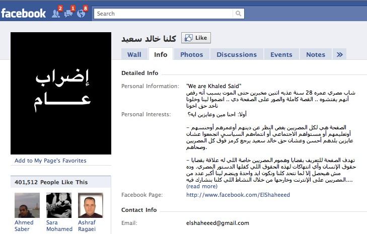 Facebook, Said
