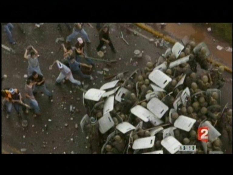 Fausse images Iran (photo Honduras) - France 2, 28/12/09