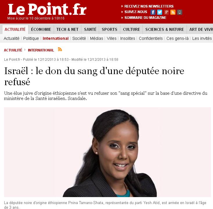 israellepoint