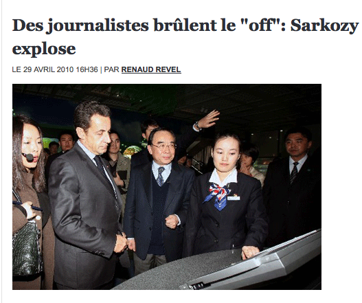 Le Monde Sarkozy
