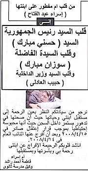 Masry El-Youm