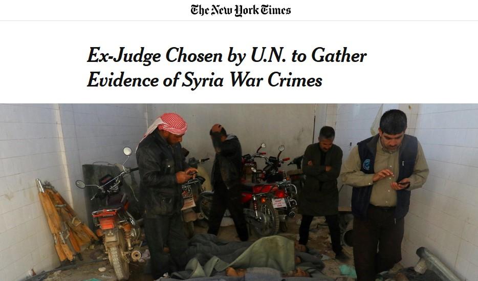 En 2017, les nations-unies récoltent des preuves de crimes de guerre en ligne