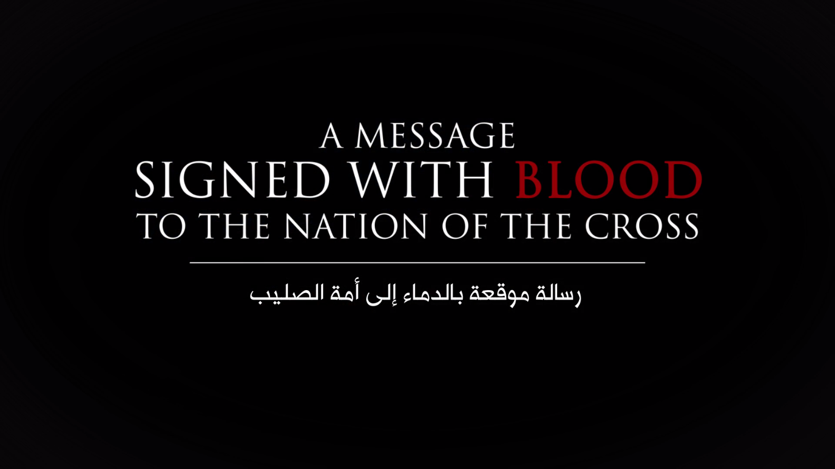 "Video Etat islamique exécution coptes - ""Message signed with blood"""